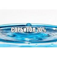 Сорбитол 70% 1 кг