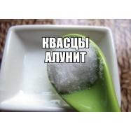 Алюмокалиевые квасцы ЧДА 1 кг