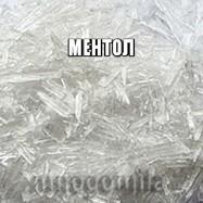 Ментол кристаллический 5 гр