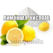 Лимонная кислота 100 гр