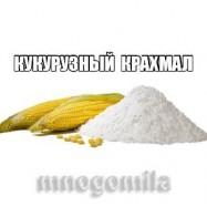 Кукурузный крахмал 100 гр