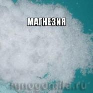 Сульфат магния (магнезия) 250 гр