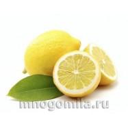 Лимона натуральное эфирное масло 10 мл