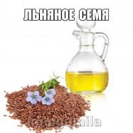 Льняное масло нерафинированное 100 мл