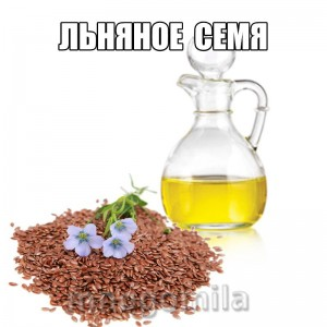 Льняное масло нерафинированное Extra Virgen 100 мл