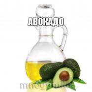 Авокадо масло рафин. 100 мл