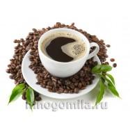 Кофе 10 мл