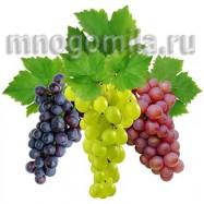 Виноград 10 мл
