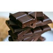 Шоколад горький 10 мл