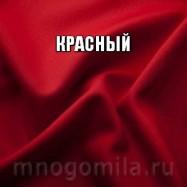 Красный жидкий пигмент 100 гр
