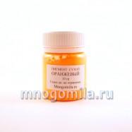 Пигмент сухой НЕОН оранжевый 10 гр