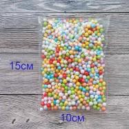 Наполнитель для слаймов пенопластовые шарики 2-3 мм