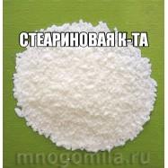 Стеариновая кислота эмульгатор 150 гр