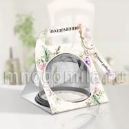 Нежность сумочка для купола