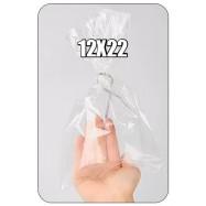 Пакетик целлофановый 12х22 см